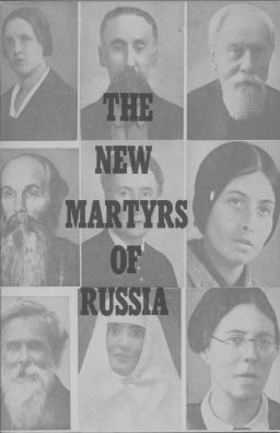 New Martyrs of Russia, christian books